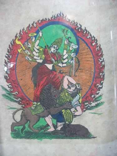 Belíssima Aquarela Em Papel De Arroz Representando Shiva